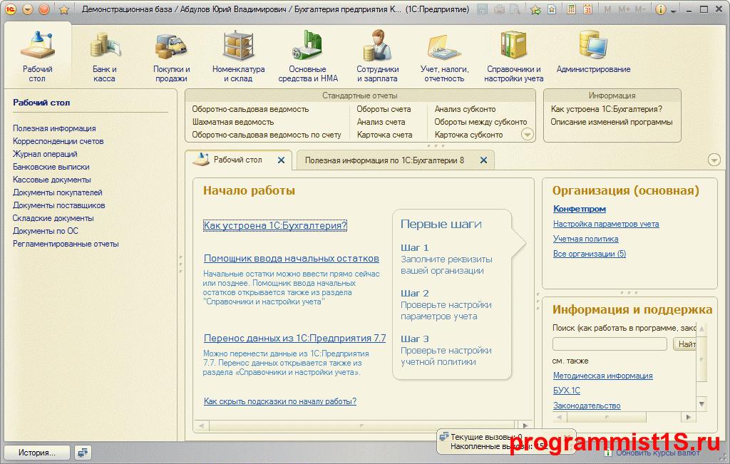бланк заявления о регистрации прекращения ип